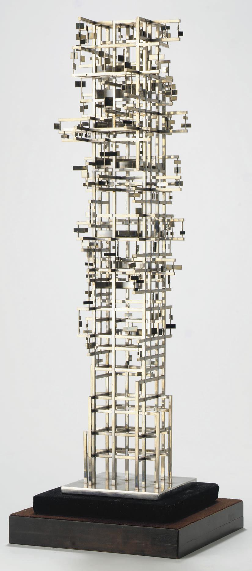 La tour (Tour Lumière de Paris)
