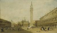 Venise, la Place Saint Marc avec la Basilique et le Campanile