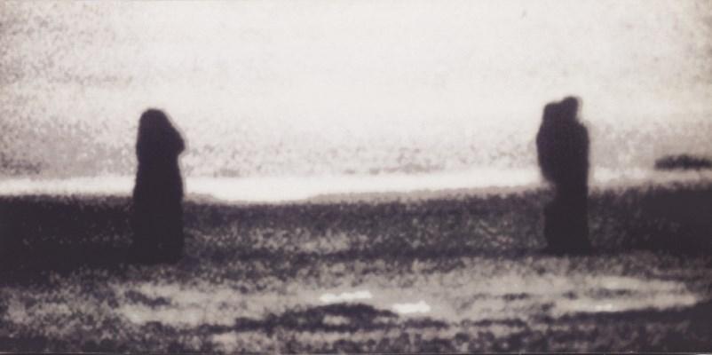 MICHAL ROVNER (B. 1957)