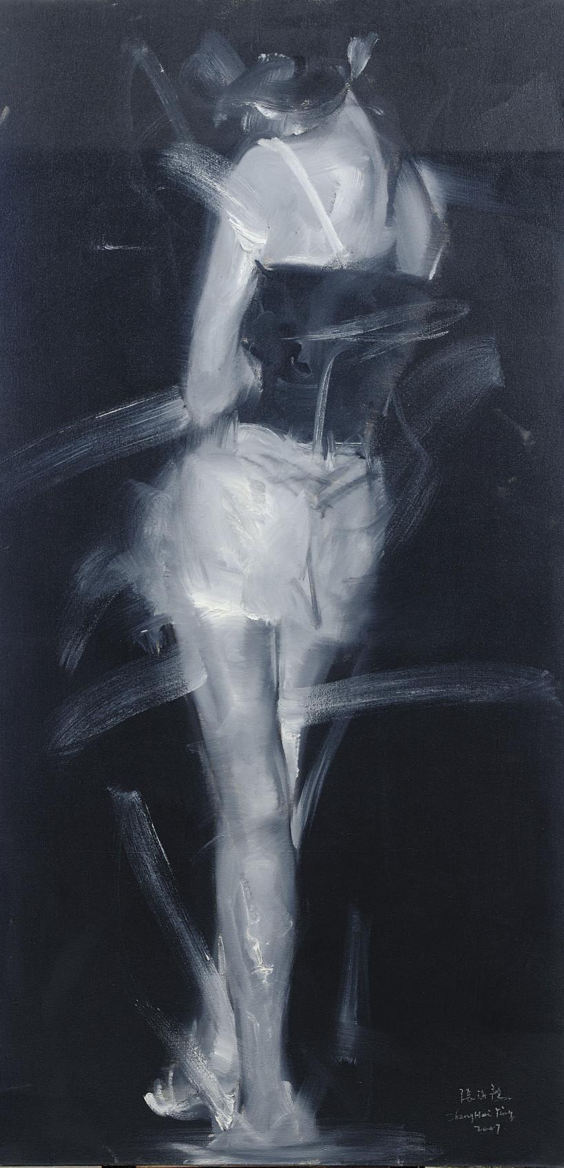 Zhang Haiying (CHINESE, B. 197