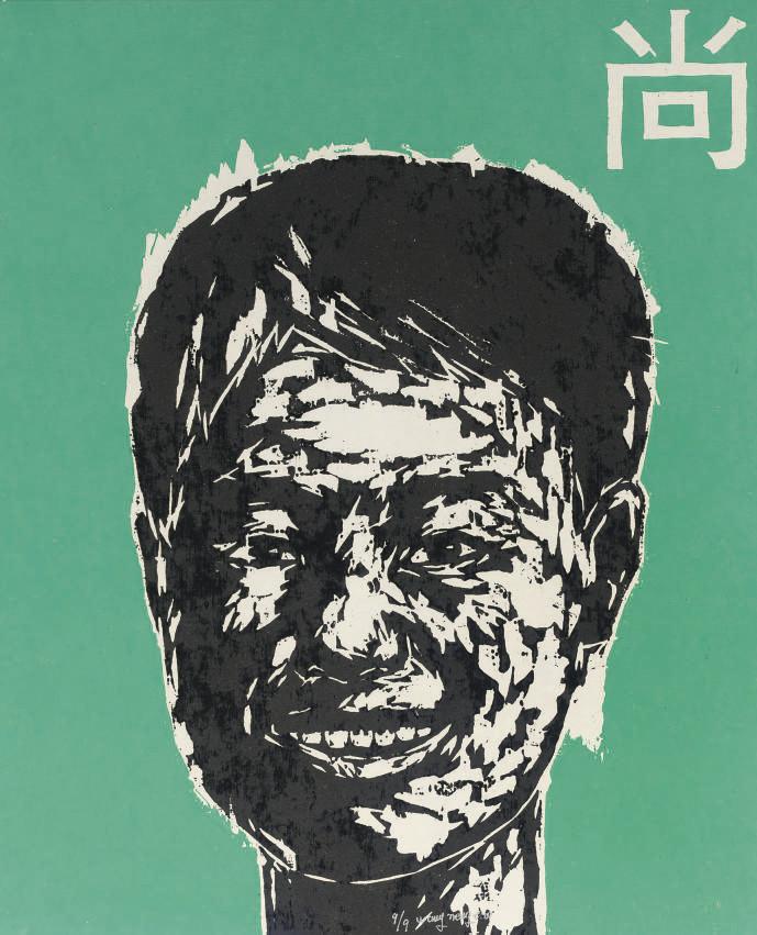 Nengtao Wang (CHINESE, B. 1962