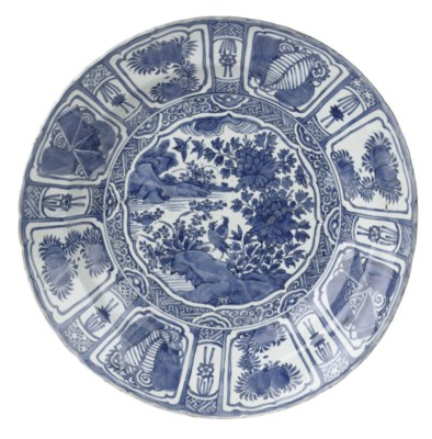 A Chinese blue and white massi