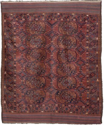 A SHIRAZ CARPET