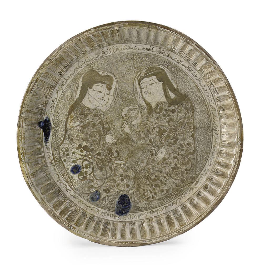 A Kashan pottery lustre dish