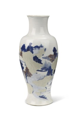 A Chinese underglaze-blue, -re