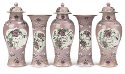 A Chinese famille rose pink gr