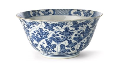 A Chinese blue and white large