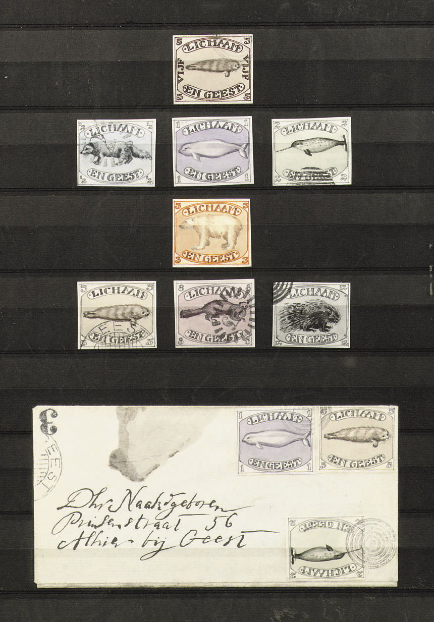 Lichaam en geest - eight stamps and one envelope in a frame