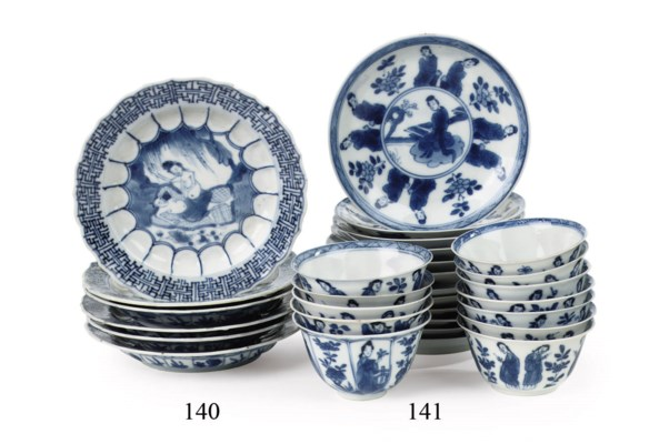 A set of six Chinese blue and