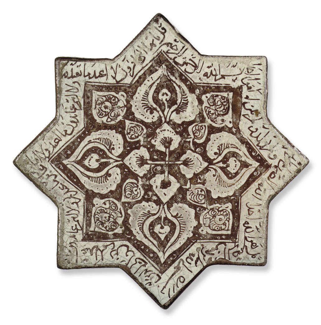 A Kashan lustre-decorated star