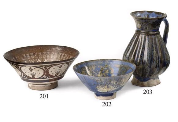 A kashan lustre bowl