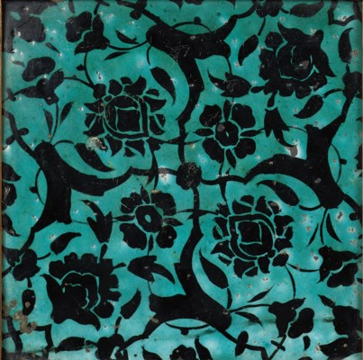 A square black and turquoise p
