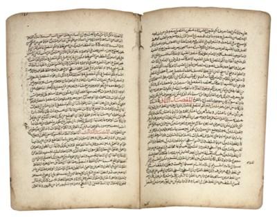 'ALI BIN MUHAMMAD AL-JURJANI (