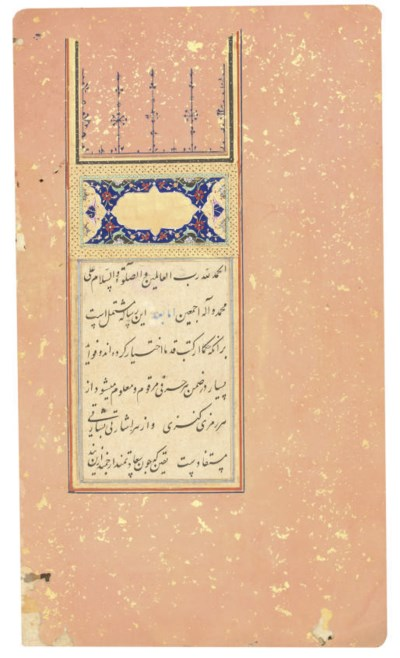 TUHFAT AL-MULUK
