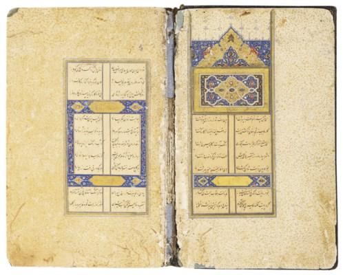 AMIR SHAHI (D. AH 857/1453-54