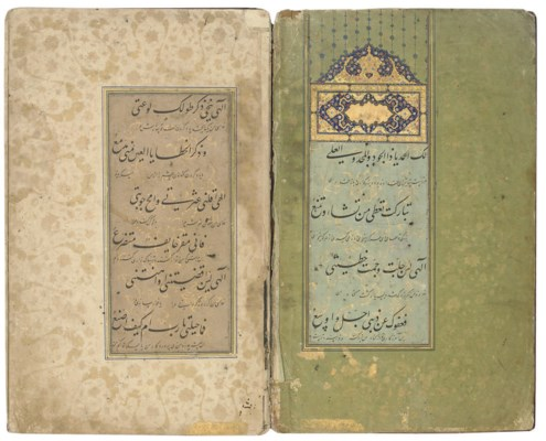 THE VERSED MUNAJAT OF THE IMAM