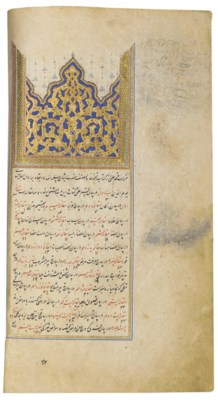 MAHMUD IBN MUHAMMAD 'ABDULLAH