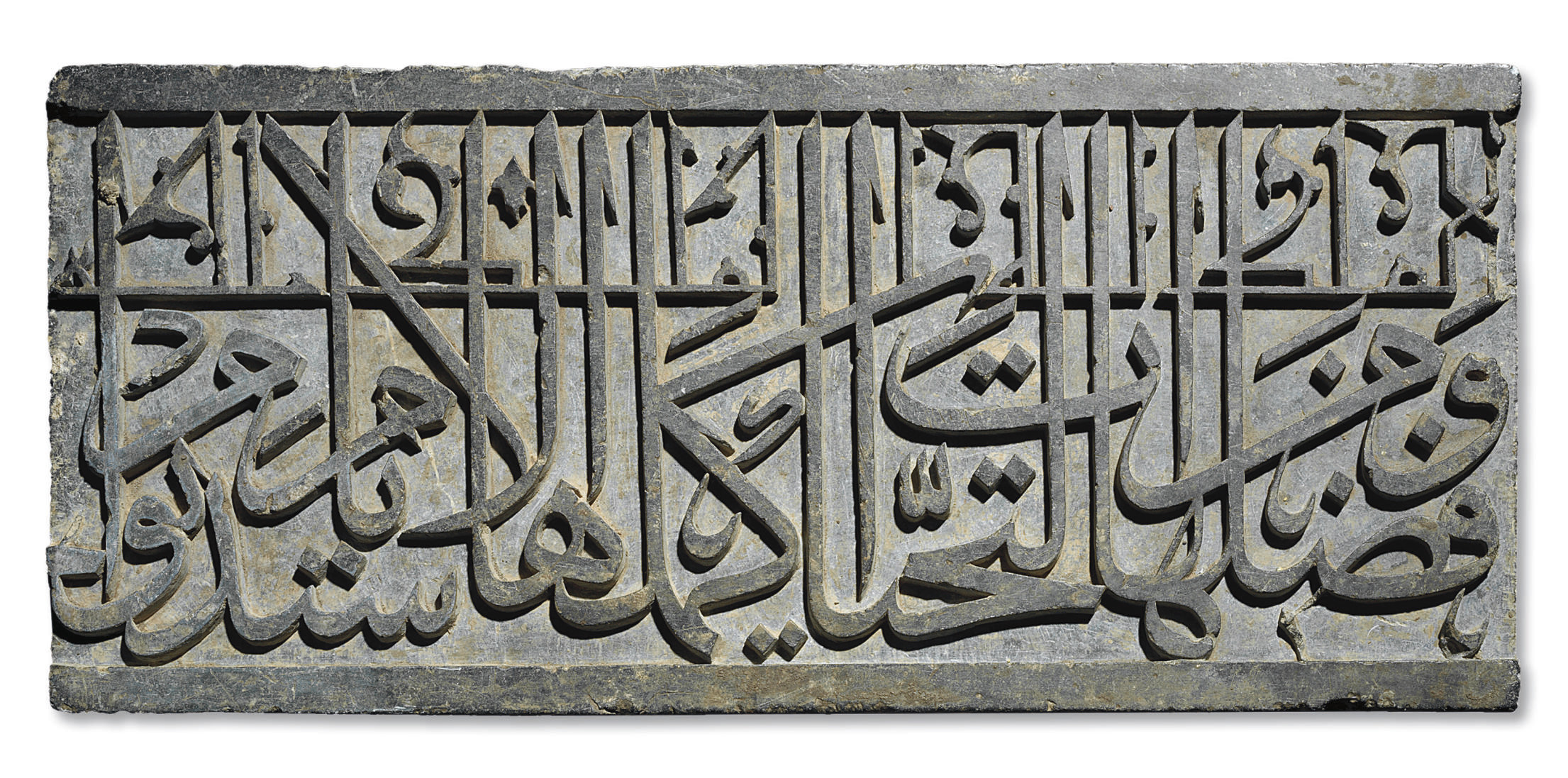 A TIMURID CARVED GREY SCHIST I