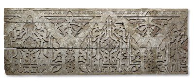 A SAADIAN CARVED WOODEN PANEL