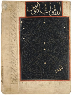 A CALLIGRAPHIC BIFOLIO FROM AN