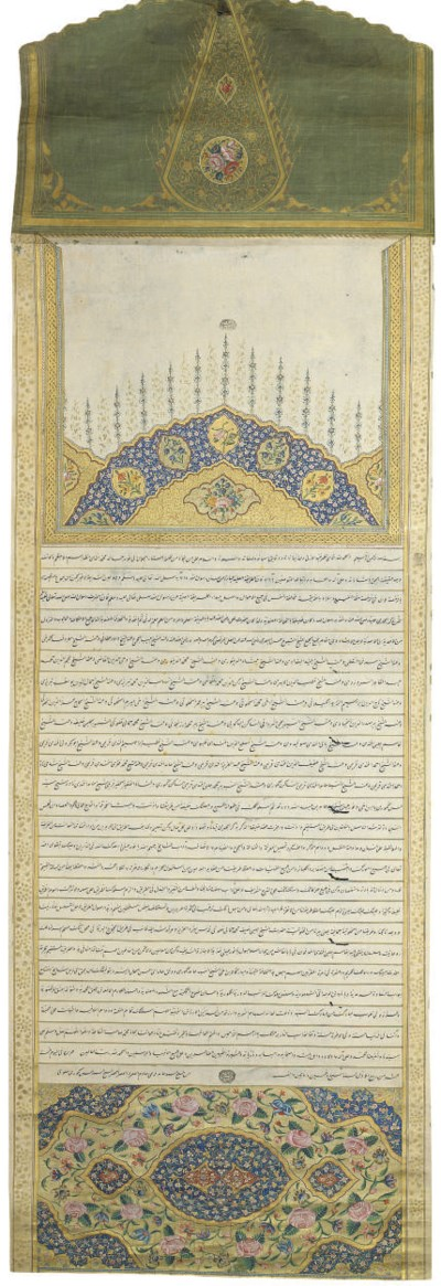 A SUFI SCROLL FROM THE KHALWAT