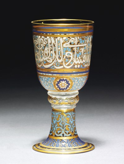 A LOBMEYR GILT AND ENAMELLED C