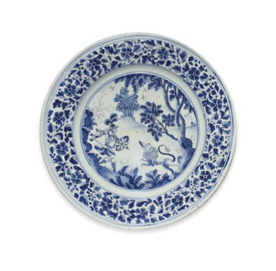 A NEVERS FAIENCE CHARGER