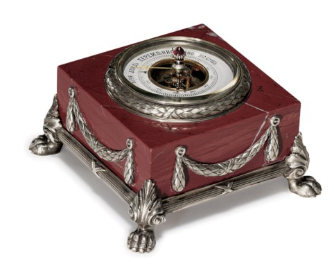 A Silver-Mounted Marble Table