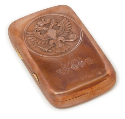 A Copper War Cigarette-Case