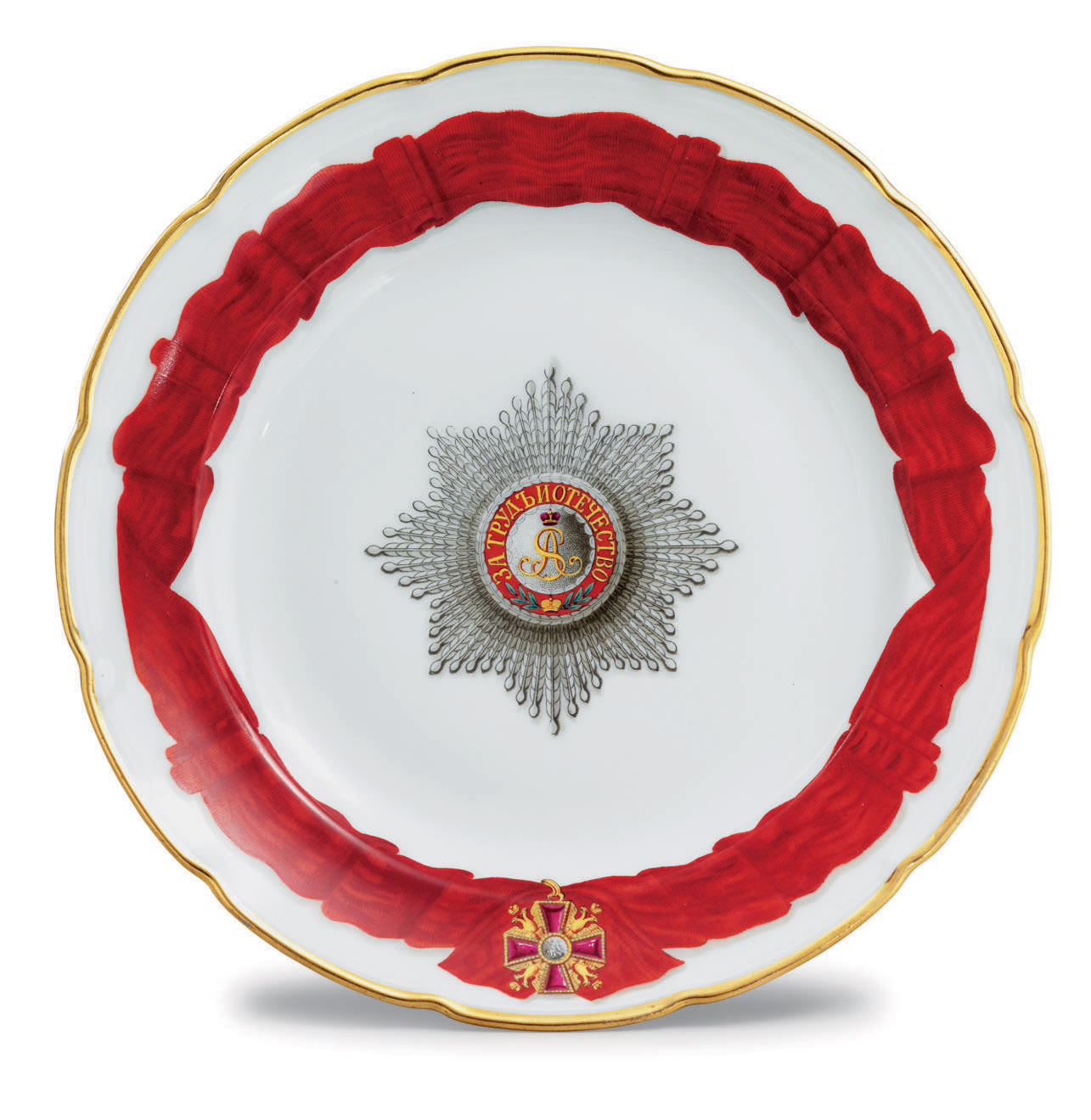 A Porcelain Dinner Plate from