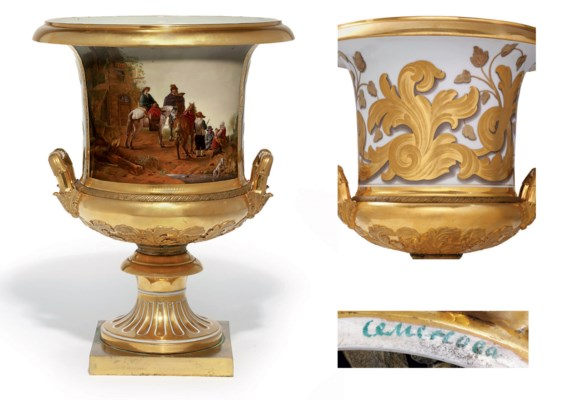 A Large Two-Handled Porcelain