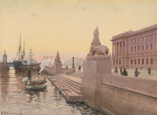 Karl Geftler (1858-1918)
