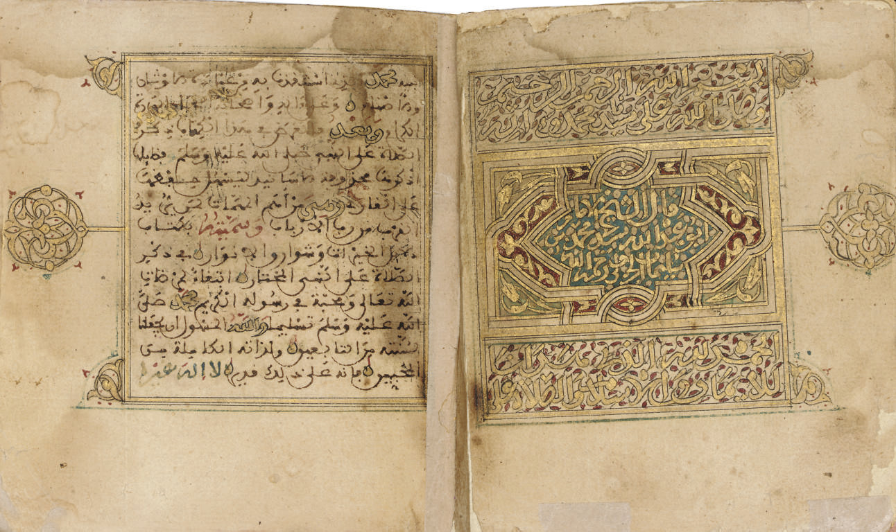 A NORTH AFRICAN QUR'AN, DATED