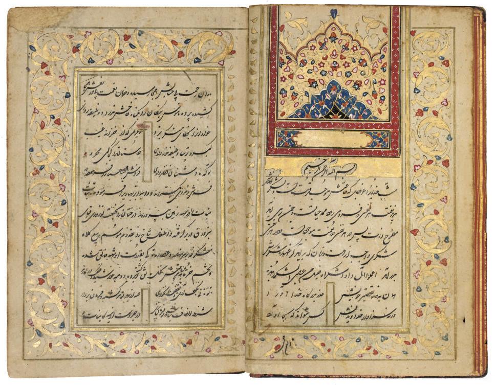 A QAJAR BUSTAN OF SA'DI WITH S