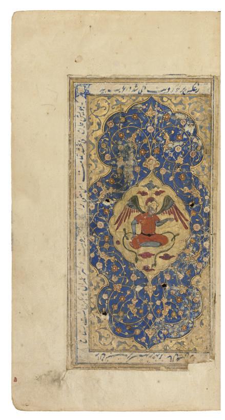 DIWAN OF HAFEZ, SIGNED MUHAMMA