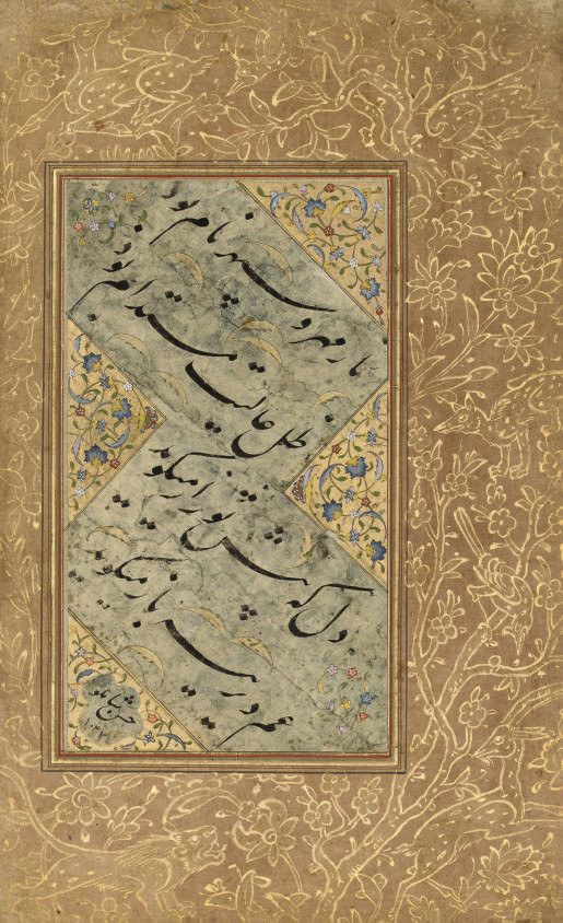 A CALLIGRAPHY SIGNED HASSAN SH