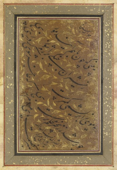 A CALLIGRAPHY PANEL, SIGNED AS