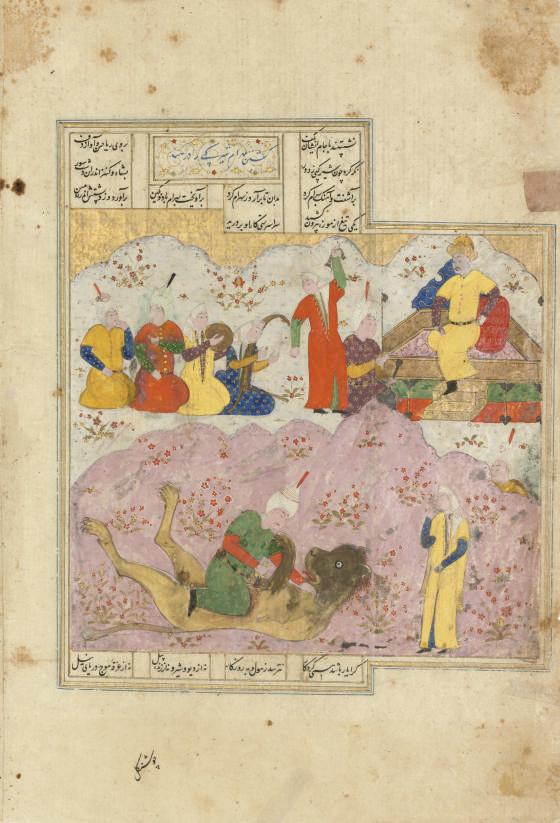 A SAFAVID MINIATURE, IRAN, CIR