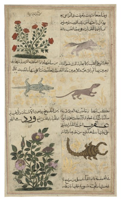 A COMPOSITE PAGE FROM THE AJAI