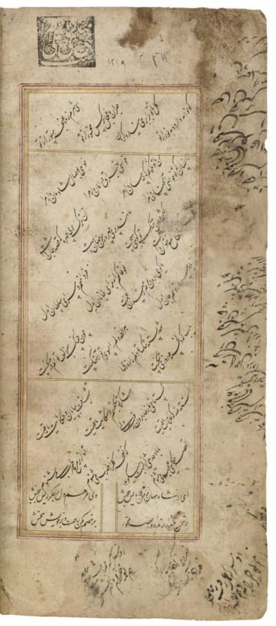 A PERSIAN MANUSCRIPT SIGNED SH