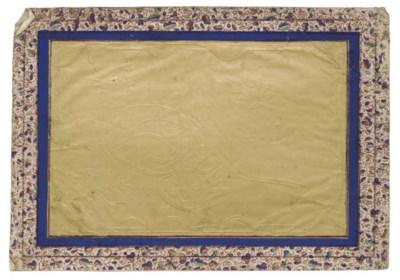 A KHATT-I-NAKHUN TUGRA OF MEHM