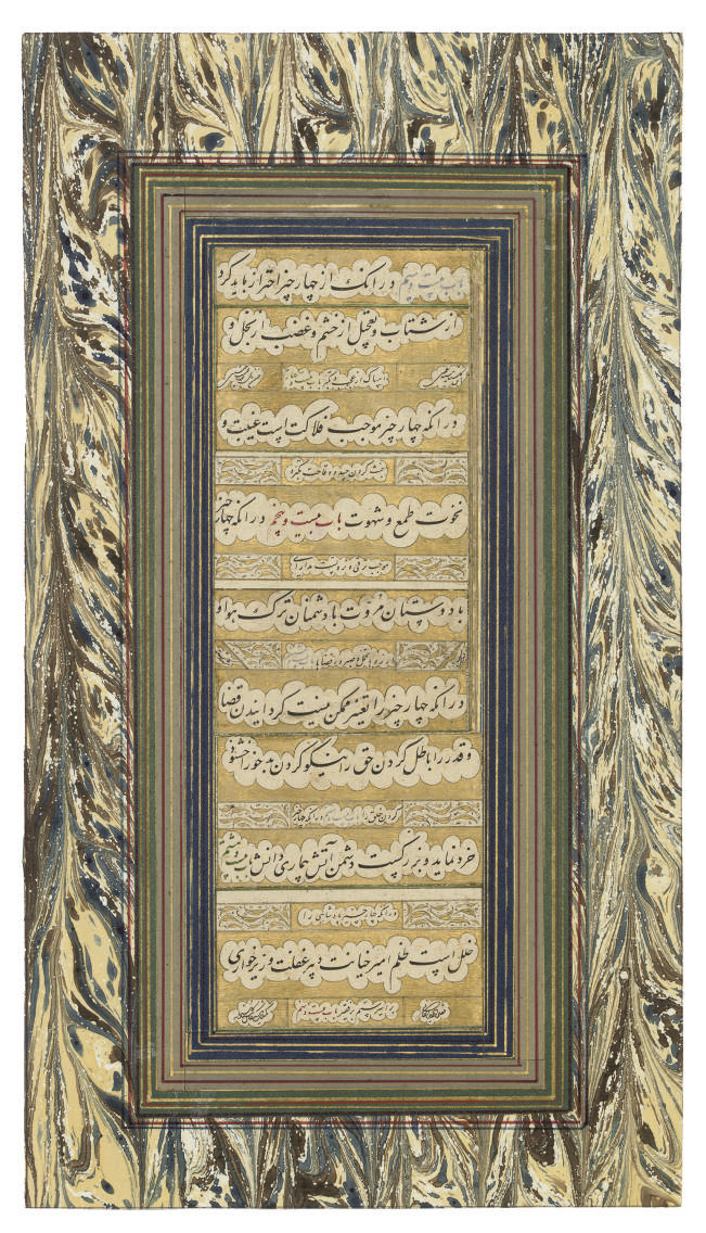 A PANEL OF CALLIGRAPHY BY SAYE
