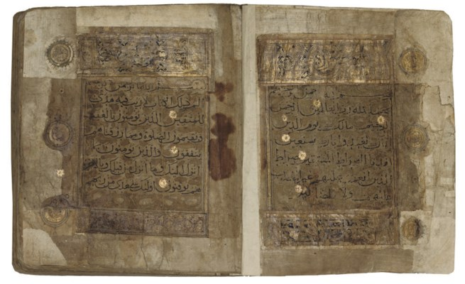 A MONGOL QUR'AN, IRAN, 14TH CE