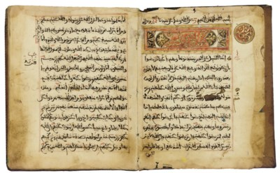 PART V OF A NORTH AFRICAN QUR'