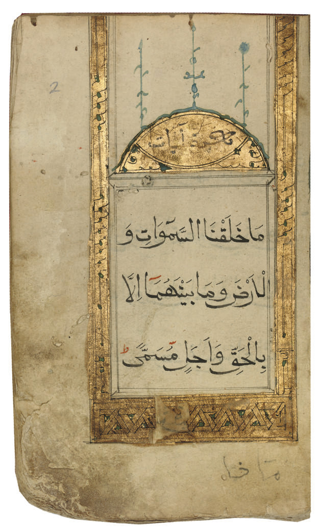 TWO CHINESE QUR'ANS AND A CHIN