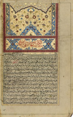 A QAJAR QUR'AN, SIGNED AND DAT