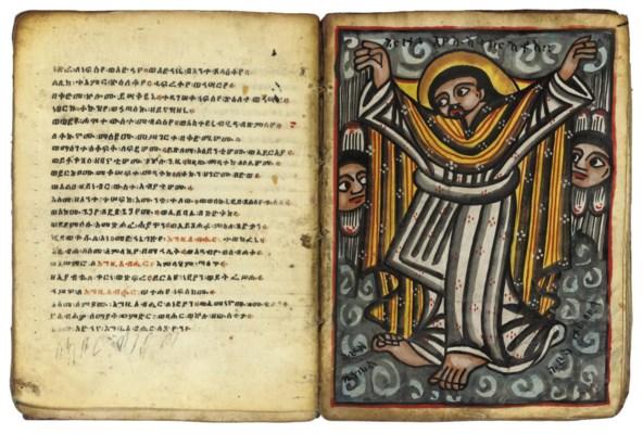 AN ILLUSTRATED ETHIOPIAN BIBLE