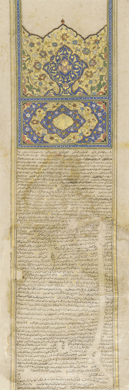 A SAFAVID QUR'AN SCROLL SIGNED