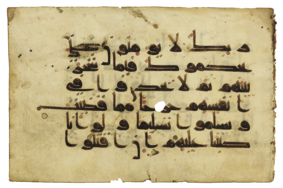TWO LEAFS OF A QUR'AN ON VELLU