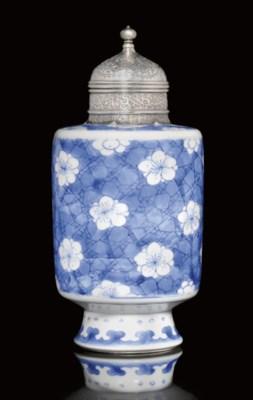 A KANGXI ISLAMIC MARKET BLUE A
